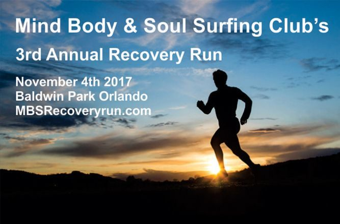 2017 MBS Recovery Run Post